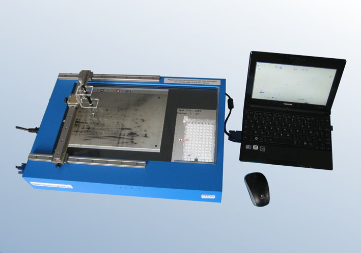 Product Image SERVA HPE™ ScreenPicker_